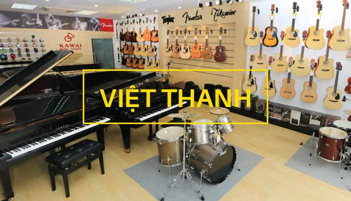 Trường nhạc Việt Thanh